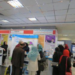 همایش سراسری انجمن پزشکان عمومی ایران 1